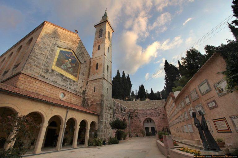 Church of the Visitation_1