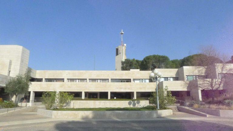 Hebrew University of Jerusalem_3