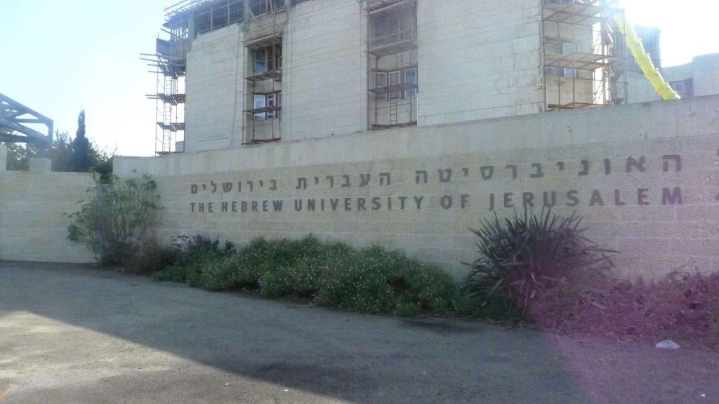Hebrew University of Jerusalem_4
