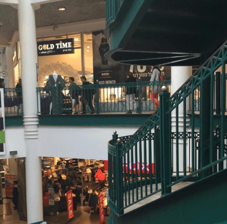 Malcha Mall_3