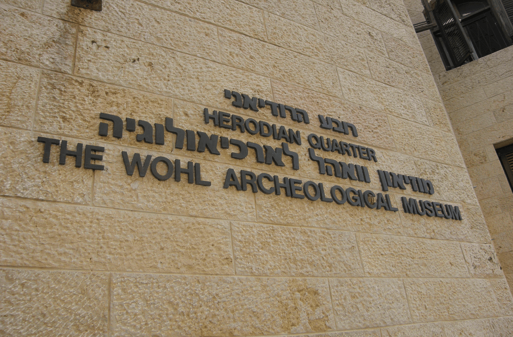 Wohl Archaeological Museum_3